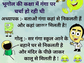 Best Laughing Funny Jokes Images Free Download 8