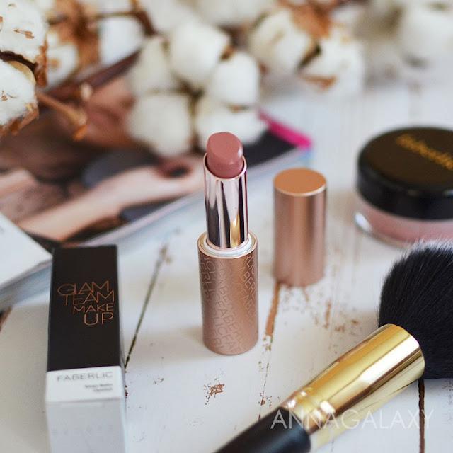 Футляр Помада-бальзам для губ Faberlic Keep Balm Lipstick 40699 натуральный бежевый