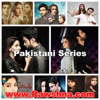 افضل مسلسلات باكستانية على الإطلاق
