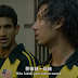 Tonton Filem Ola Bola (2016) WEB 300MB : Filem Box Office Di Malaysia