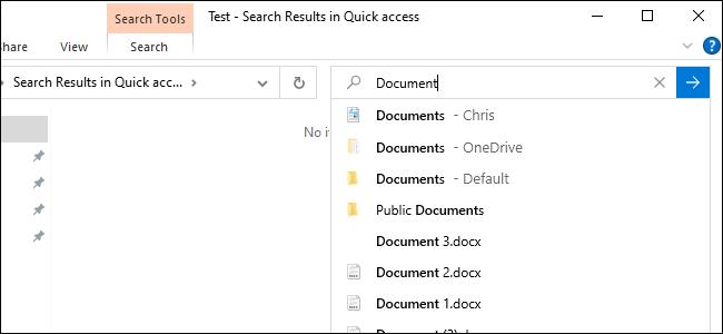 مستكشف الملفات في Windows 10 يبحث عن الملفات عبر الإنترنت.