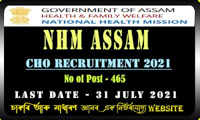 NHM Assam CHO Recruitment(465 Post)