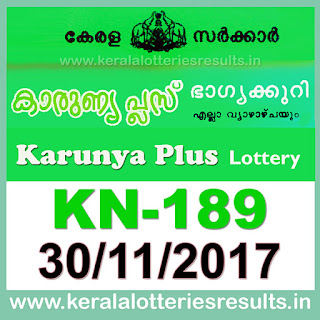 keralalotteries, kerala lottery, keralalotteryresult, kerala lottery result, kerala lottery result live, kerala lottery results, kerala lottery today, kerala lottery result today, kerala lottery results today, today kerala lottery result, kerala lottery result 30.11.2017 karunya-plus lottery kn189, karunya plus lottery, karunya plus lottery today result, karunya plus lottery result yesterday, karunyaplus lottery kn189, karunya plus lottery 30.11.2017