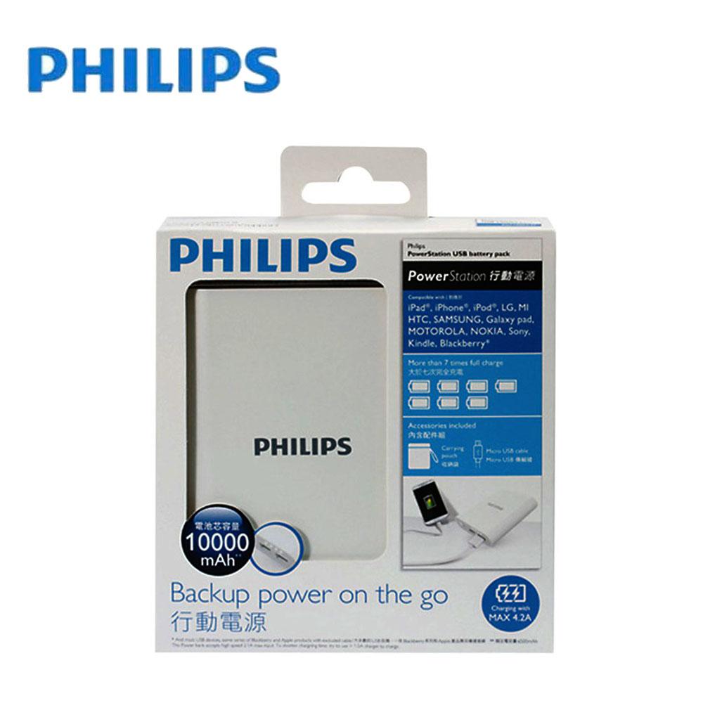 Epson Projector Eb S300 Putih6 Daftar Harga Terkini Dan Terlengkap Led Panel Nnp74667 18w 6500k Cool Daylight Square Philips Powerbank Dlp10003