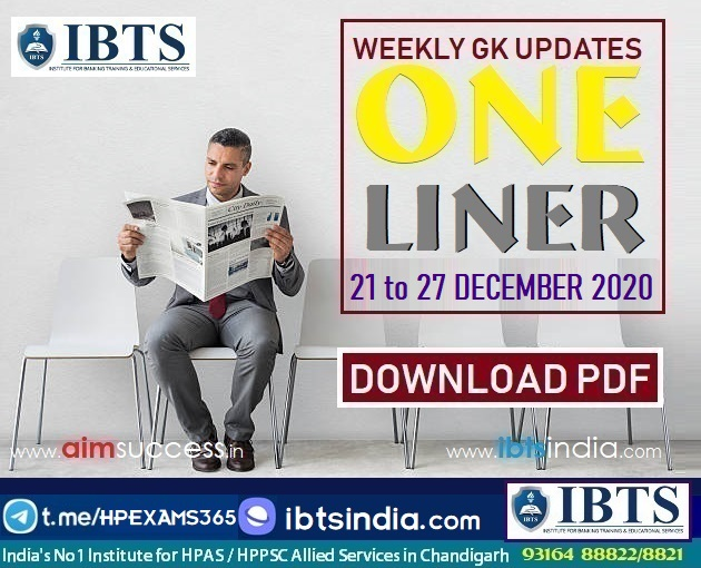 Weekly Current Affairs pdf (21 December - 27 December) 2020: Download Here  Now