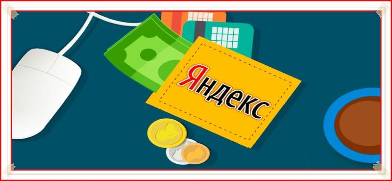 Система Яндекс Деньги: фишки и советы по использованию