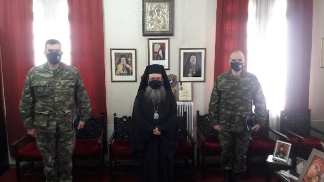 Ο απερχόμενος και νέος Διοικητής 96 ΑΔΤΕ στον Μητροπολίτη Χίου
