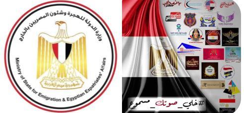 وزيرة الهجرة تشيد بجهود ووطنية المصريين بالخارج