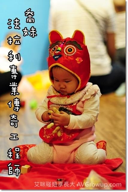 淘憩時光-淘憩時光包場費用-台北親子餐廳包場-台北抓週-寶寶饅頭蛋糕-寶寶周歲蛋糕-天蠍猴寶-宅女小紅-林姓主婦-親子天下-寶寶剪髮-寶寶護照