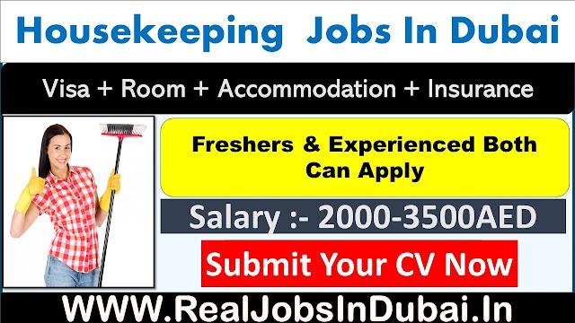 Housekeeping Jobs In Dubai- UAE 2020