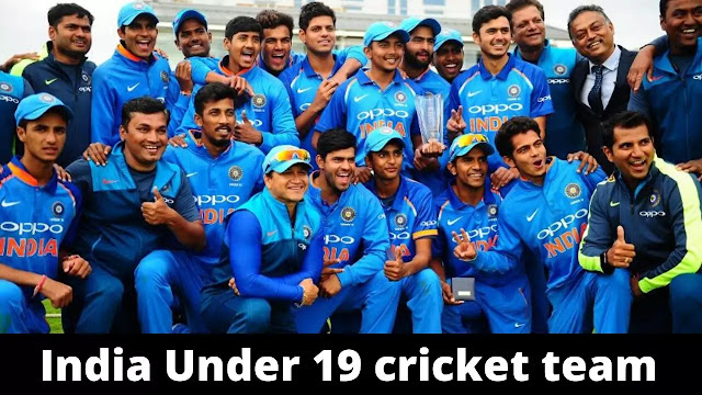 India National under 19 cricket team roster