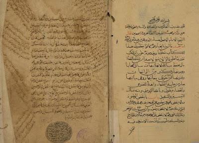 الجامع الصغير (فيض الله 699) مخطوط , pdf