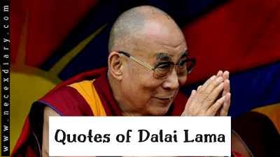 Quotes of Dalai Lama