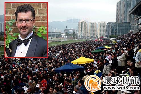 美國職業玩家賭馬狂贏10億美元 曾打趴香港馬會
