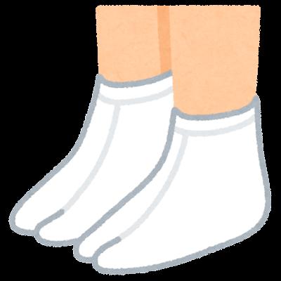 足袋のイラスト(足つき)