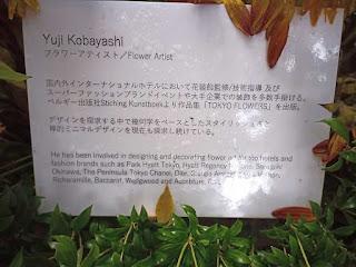 Yuji Kobayashi氏 作品