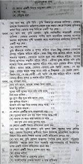 এসএসসি বাংলা ২য় পত্র সাজেশন ২০২১ | ssc বাংলা ২য় পত্র সাজেশন ২০২১