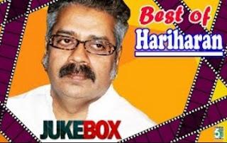 Hariharan Hits | Best of Hariharan Super Hit Audio Jukebox