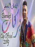 Faycel Sghir 2019 Barakat