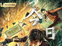 Nonton Film Secret Army - Full Movie | (Subtitle Bahasa Indonesia)