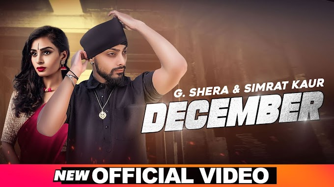 December Lyrics - G Shera | Simrat Kaur