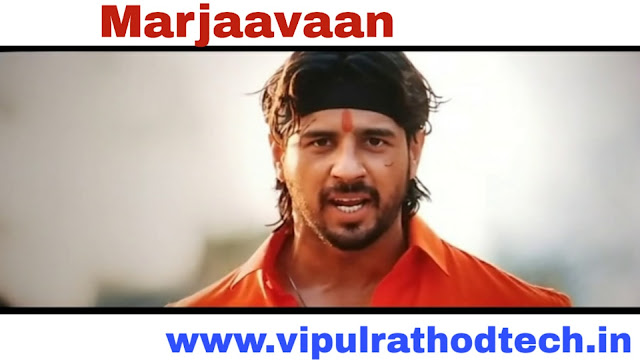 marjaavaan full movie,how to download marjaavaan full movie,marjaavaan full movie download,how to download marjaavaan full movie in hindi,how to download marjaavaan movie,marjaavaan movie download,download marjaavaan full movie,marjaavaan movie download kaise kare,marjaavaan movie kaise download kare,how to download marjaavaan full movie in hd,how to download marjaavaan full movie 2019, vipulrathodtech.in