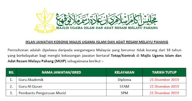 Jawatan Kosong Majlis Ugama Islam dan Adat Resam Melayu Pahang