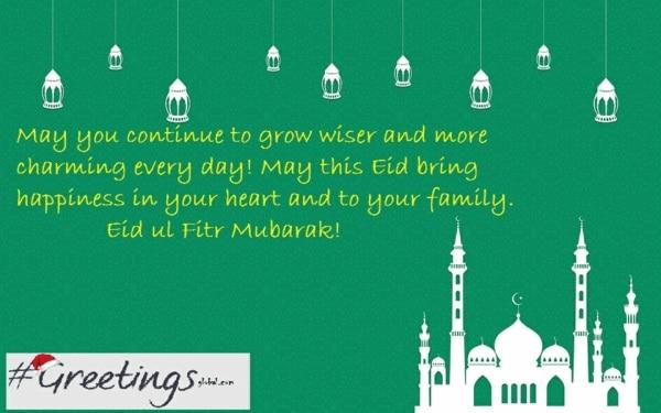 Eid Mubarak png/ happy eid Mubarak image