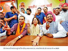 'लोकसभा चुनाव 2019' - जीत के बाद पार्टी कार्यालय पहुंचे पार्टी के चंडीगढ़ अध्यक्ष संजय टंडन, सांसद किरण खेर और सत्य पाल जैन