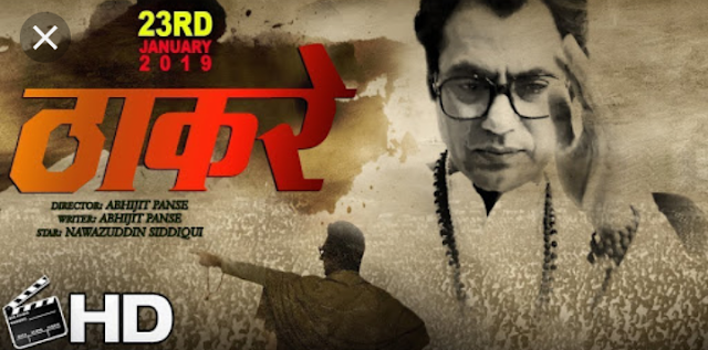 Why Thackeray's trailer is different in Hindi & Marathi?