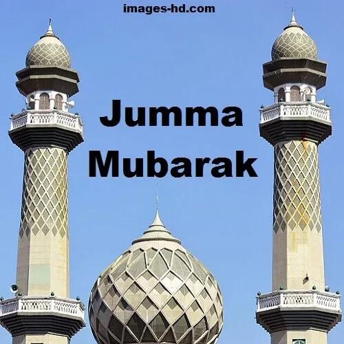 masjid minar Jumma Mubarak DP