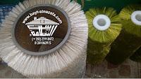 من بيت النظافة metal brush-فرش دائرية من السلك المعدنى المقوى machine brushesوالتى يتم تجميع الاعداد منها لعمل فرش الدرافيل الكبيرة للاستخدامات المختلفةفرشة ماكينة سنجل ديسك 17 بوصة-20 بوصة-13 بوصة-فرش ايطالى اصلية -فرش صينى اصلية-اعادة ملىء جميع انواع الفرش بكل المقاسات-الفرش الناعمة لغسيل السجاد والموكيت-الفرش الخشنة لغسيل الارضيات الصلبة-الفرش المخصصة لتلميع الارضيات باللباد ماسك اللباد-اعادة ملىء جميع انواع الفرش --الفرش الخاصه بغسيل السيارات من الداخل والخارج والتى يتم تركيبها على الصاروخrecycle and new-الفرش الخاصه لسيارات الشركات المحليه والاجنبيه والتى تقوم بتنظيف الشوارع والارصفه والطرق كالدرافيل الاسطوانيه الكبيره والدائريه-الفرش الخاصه بالمطاحن الكبيره وايضا الخاصه بمصانع الاغذيه والالبان والحاصله على شهادات الايزو والجوده العالميه لتكون بالطرق والاساليب التى  تتوافق معها ولعدم مخالفتها الاشتراطات والمعايير المطلوبه للعمل بها بامان كامل-الفرش الخاصه بالمصانع بمختلف انواعها وكذلك الفرش  المكونه من مسطره طويله او مجموعه مساطر معا فى فرشاه واحده  وكذلك كافة الفرش التى تحتاجها الموانى والمطارات وشركات الشحن والتفريغ