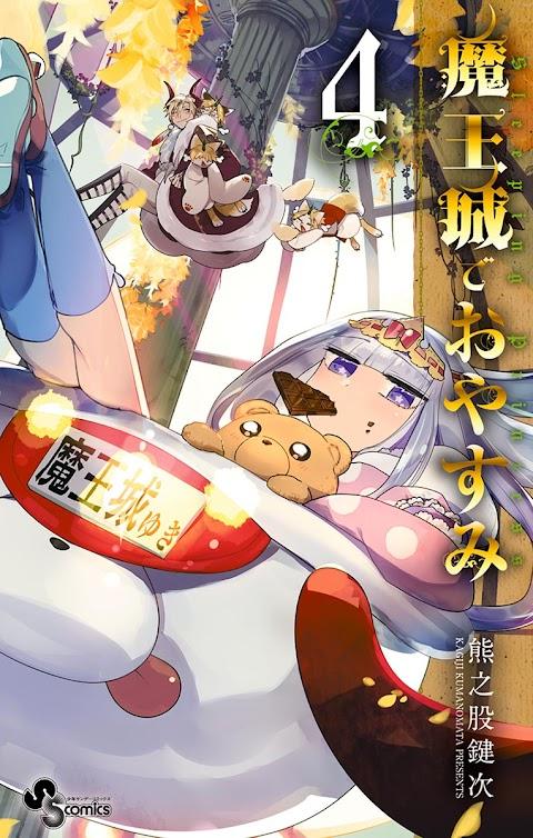 Maou-jou de Oyasumi 46