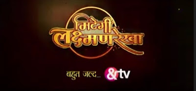 'Mitegi Lakshmanrekha' Serial on &Tv Wiki Plot,Cast,Promo,Timing,Title Song
