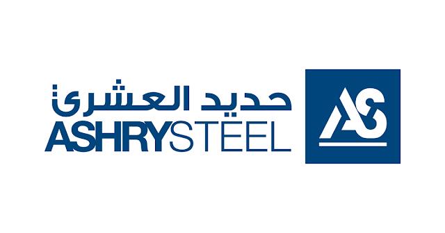 وظائف حديد العشرى فني لحام و مهندسين كهرباء مصر 2021