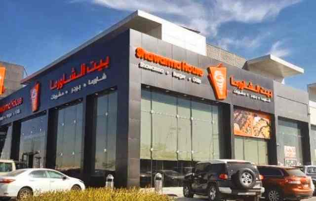 مطاعم شاورما في الرياض