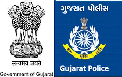 Police Bharati Related News 08/06/2017