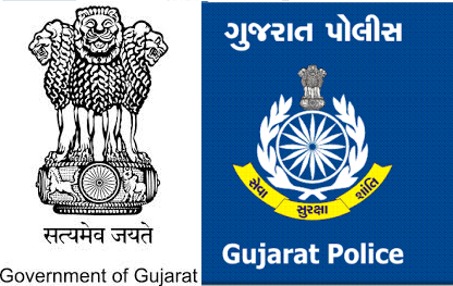 Gujarat Police 17532 Constable Recruitment