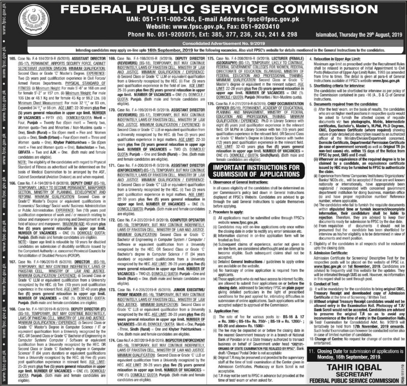 FPSC Jobs 2019 Apply Online Federal Public Service Commission Consolidated advertisement 9/2019
