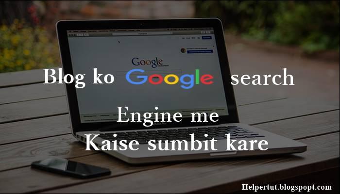 Blog Ko Google Webmaster Tool Me Sumbit Kaise Kare
