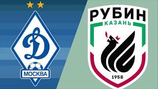 динамо - Рубин смотреть онлайн бесплатно 9 ноября 2019 Рубин - Динамо прямая трансляция в 14:00 МСК.