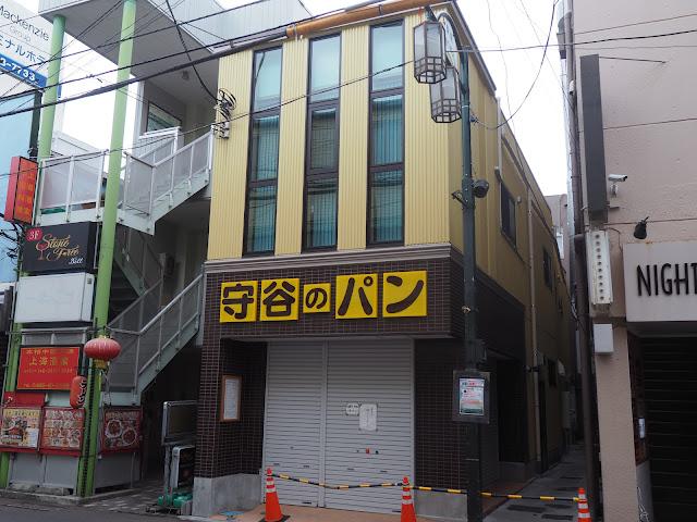 小田原 守谷製パン