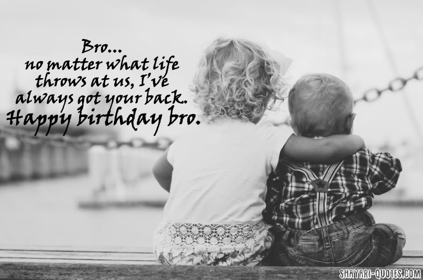 Funny birthday wishes for brother messages quotes greeting cards funny birthday wishes for brother m4hsunfo