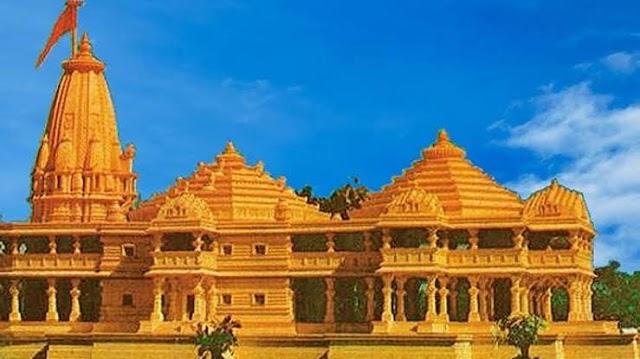 राम मंदिर एक स्वप्न साकार