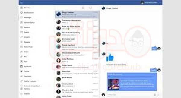 تحميل برنامج facebook pages manager