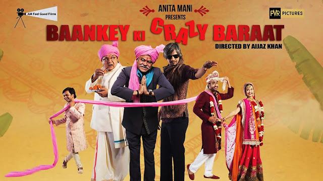 Baankey ki Crazy Baraat | Filmyzilla Bollywood
