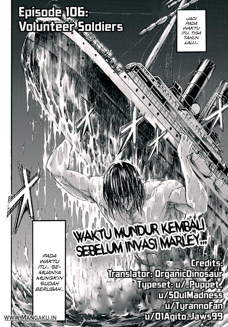 Shingeki no Kyojin Chapter 106-3