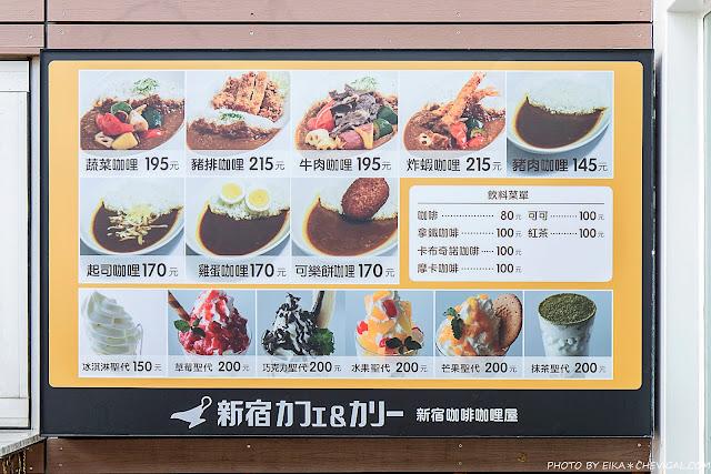 MG 8837 - 清水休息站整修新開幕!多間日本美食進駐清水服務區,咖哩、拉麵與迴轉壽司統統吃得到