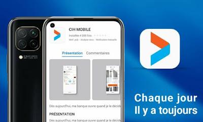 Installer Cih mobile sur Huawei via Store AppGallery pour les clients de CIH BANK