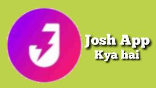 Josh App Kya hai